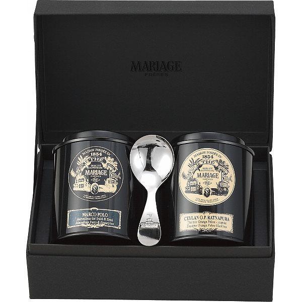 マリアージュフレール紅茶の贈り物NGS-1C