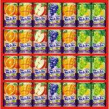 ウェルチ WS30N 100%果汁 ギフト カルピス ジュース お中元 内祝い お香典返し