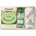 フロッシュ キッチン洗剤ギフト FRS-A15