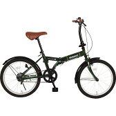 【送料無料】ルノー 20型折りたたみ自転車 MG-RN20A