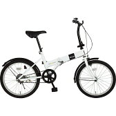 【送料無料】シボレー 20型折りたたみ自転車 MG-CV20RA
