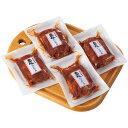 鹿児島県産黒豚 ハンバーグ(4個) 198204 【送料無料】 【メーカー直送/代引き不可】 【ギフト対応不可】 1