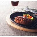 鹿児島県産黒豚 ハンバーグ(4個) 198204 【送料無料】 【メーカー直送/代引き不可】 【ギフト対応不可】 2