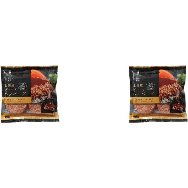 洋風惣菜, ハンバーグ  4 4205-070010AYL