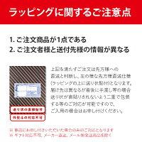 神戸浪漫スイーツタウンRST-15