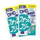 フォースコリー DHC 60日分(30日分×2袋)【ゆうパケ...