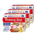 【送料無料】DHC プロティンダイエット50g×15袋入(5味×各3袋)×3箱 ダイエット プロテイン ダイエット 食品 DHC Protein Diet【ギフト包装不可】 1