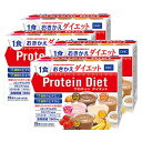 【送料無料】DHC プロティンダイエット50g×15袋入(5味×各3袋)×4箱 ダイエット プロテイン ダイエット 食品 DHC Protein Diet【ギフト..