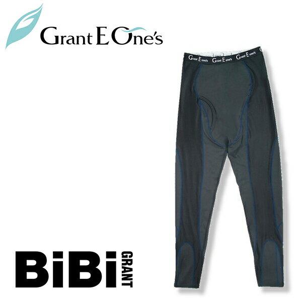 メンズシェイプアップスパッツ ブラック【Grant E One's】【BiBi Grant】