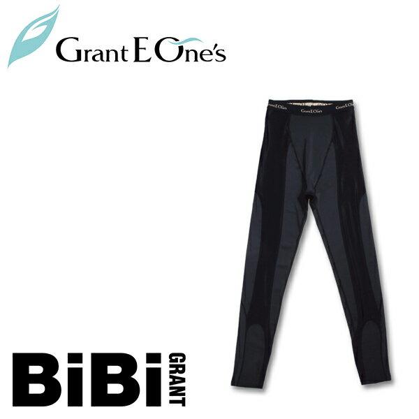 シャイプアップスパッツ(男女兼用)ブラック【Grant E One's】【BiBi Grant】