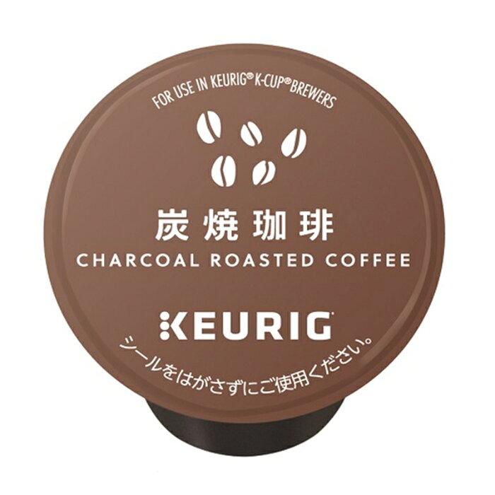 キューリグ コーヒーメーカー専用 ブリュースター Kカップ(12個入) 炭焼珈琲 SC1882[炭焼珈琲]【包装不可】
