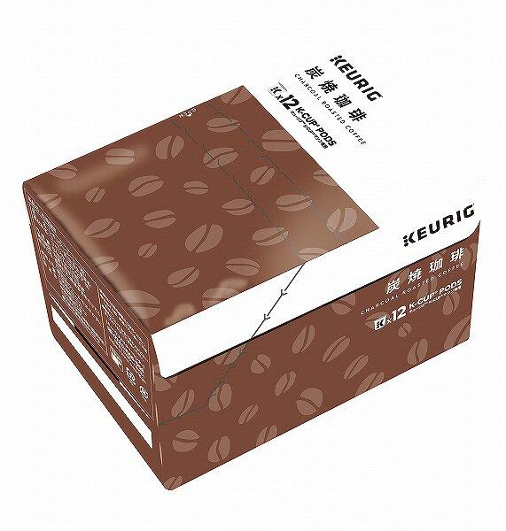 キューリグ kカップコーヒーメーカー専用 ブリュースター Kカップ(12個入) 炭焼珈琲8箱セット SC1882 【包装不可】【送料無料】