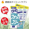 フォースコリー DHC(60日分))【送料無料/メール便につきNP後払い・代引不可】【ギフト対応不可】