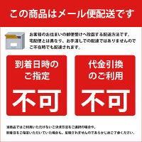 https://image.rakuten.co.jp/giftman/cabinet/2014sup/imgrc0064233661.jpg