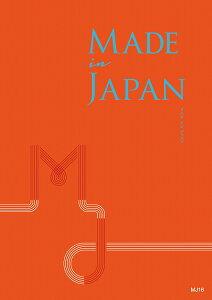 カタログギフト YAMATO 大和 10800円コース メイドインジャパン Made In Japan MJ16  【送料無料】