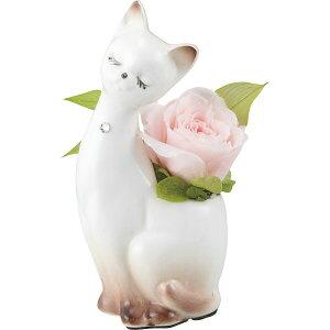 送料無料 プティキャット(プリザーブドフラワー) ソフトピンク 母の日 誕生日 お祝 プレゼント ギフト 花 猫 ラッピ...