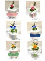 出産祝いお花のおむつケーキ(1段)