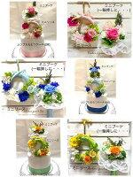 出産祝いお花のおむつケーキ(2段)