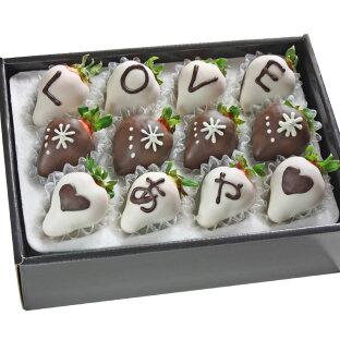 [ギフトパーク]バレンタイン ギフト チョコ いちごチョコレート[いちごアートチョコ12粒入]ラブネームフラワー 誕生日 結婚記念日 サプライズプレゼント 果物盛り合わせ 詰め合わせ スイーツ イチゴ 苺 フルーツチョコレート インスタ映え hpの画像