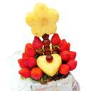 [ギフトパーク]フルーツケーキ【いちごブーケ】誕生日 ケーキより面白い珍しい喜ばれる フルーツフラワー サプライズプレゼント 誕生日 プレゼント フルーツブーケ バースデーケーキ 果物 詰め合わせ カットフルーツ盛り合わせ いちご イチゴ 苺 フルーツギフト 送料無料