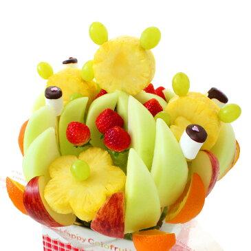 [ギフトパーク]果物 詰め合わせ【ハッピーキッズBIG】ハッピーカラフルーツフラワーギフト カットフルーツ盛合せ サプライズプレゼント 結婚記念日 結婚内祝い 誕生日ケーキより面白い珍しい贈り物 スイーツ 洋菓子 フルーツケーキ フルーツブーケ 母の日 父の日