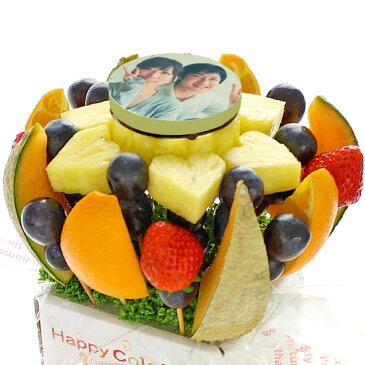 [ギフトパーク]写真入りフルーツケーキ【ミニフォトハッピーカラフルーツ】カットフルーツフラワーアレンジメント 誕生日ケーキより喜ばれるフルーツギフト サプライズプレゼント 誕生日 プレゼント フルーツブーケ バースデーケーキ 果物 詰め合わせ 写真ケーキ 送料無料