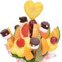 [ギフトパーク]果物 詰め合わせ【ノア】ハッピーカラフルーツフラワーギフト カットフルーツ盛合せ サ ...