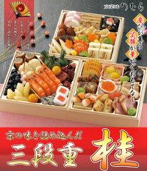 新年を無事に迎える喜びと、いつもの顔ぶれで集い合える喜びの真ん中に、京の味を詰め込んだ三...