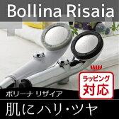 【あす楽】田中金属 シャワーヘッド 【ボリーナ リザイア シルバー】 マイクロナノバブルシャワーヘッド 節水シャワーヘッド  ガイアの夜明け 日本のチカラ