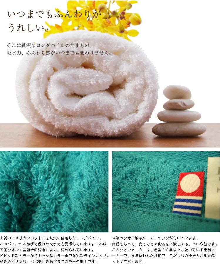 【今治タオル】プラスカラーバスタオルライトピンク30149-40コンテックス内祝い、出産、御祝