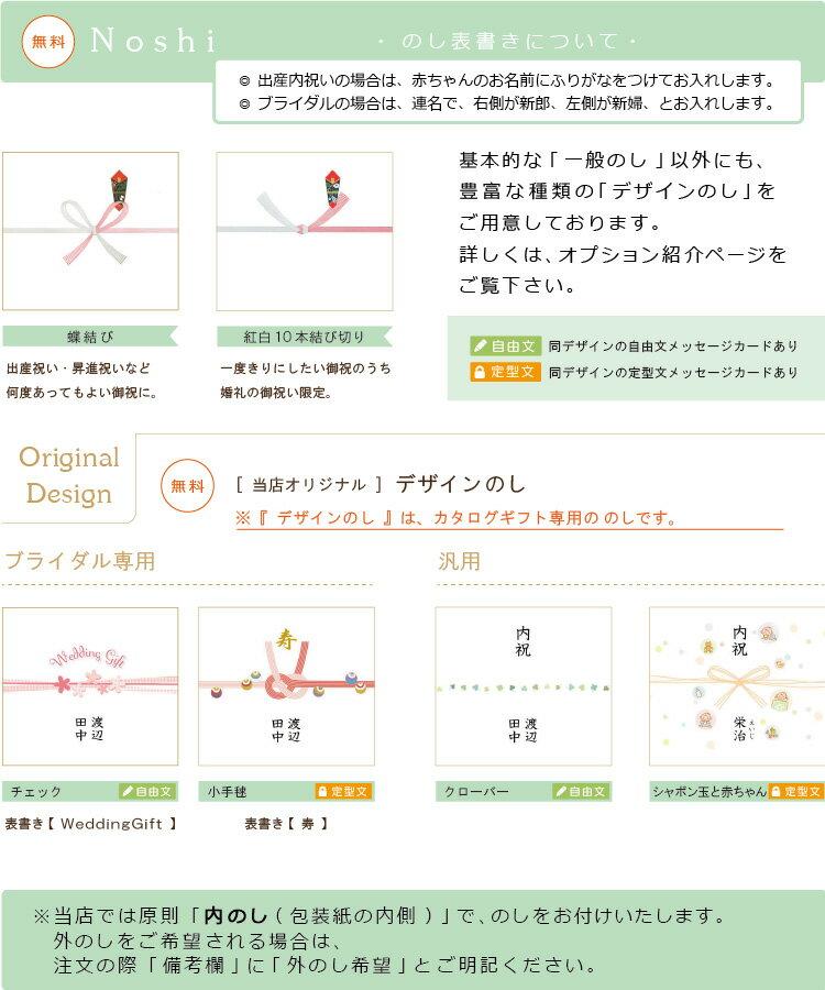 カタログギフト えらべるご当地和牛 桜 さくら...の紹介画像3