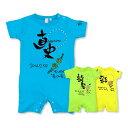 出産祝い 名入れ ロンパース Tシャツ 誕生花 ベビー服 男の子 女の子 ティシャツ 赤ちゃん ベビー 名前...