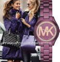 MICHAEL KORS Mini Slim Runway MK3764Plum / Rosegold Stainless Dial Ladies Watch プラム ローズゴールド ステンレス レディース マ..