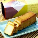 母袋燻り豆腐(単品) [岐阜県郡上市 母袋工房 ギフト 送料無料 敬老の日]【代引き不可】