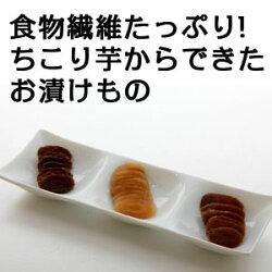 食物繊維たっぷり!ちこり芋のお漬物