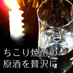 おしゃれな夜に!アンディーヴグラッパで乾杯しましょう。