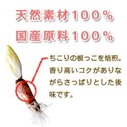 天然素材100%!国産原料100%!」