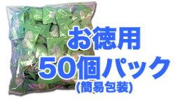 息リセットキャンディーLiLiお徳用(50個・簡易包装)