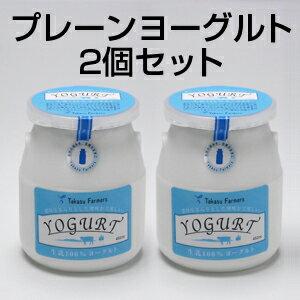 【砂糖不使用】【生乳100%】ひるがの高原牛乳のプレーンヨーグルト!デザートにも料理にも使えます!