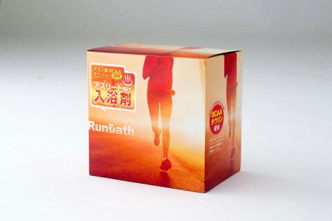 Runbath【ランバス】