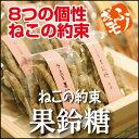 ギフージョも絶賛♪岐阜の新名物カリントウ☆黒砂糖、かぼちゃ、紫芋、オレンジなどなど♪素材...