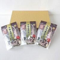 徳川御膳米黒豆ごはん2合用3袋セット