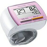 Panasonic(パナソニック) 手首式血圧計 EW-BW13-M ライトピンク