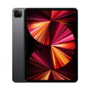 Apple iPadPro 11インチ 第3世代 512GB シルバー Wifiモデル  MHQW3J/A