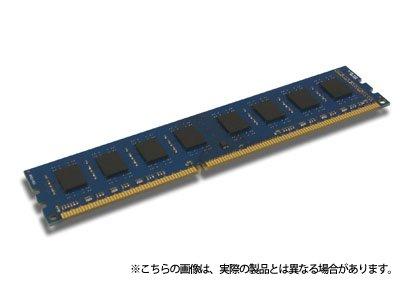 メモリー 2GB デスクトップPC用 増設 メモリ DDR3 SDRAM DDR3-1333(PC3-10600) UDIMM ADS10600Dシリーズ ADS10600D-H2G アドテック/ADTEC 【デスクトップ 増設メモリ 2GB 】【RCP】画像