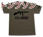 トンプソンM1A1 Tシャツ   トミーガン MP40 第二次大戦 プライベートライアン   兵器 軍隊 ミリタリー   メンズ 半袖 Tシャツ 大きいサイズあり   当店オリジナル商品   GIGANT(ギガント)