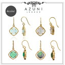 AZUNI/アズニ DE/E3 シングルストーン ピアス 天然石 ピア...