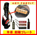 ゴルフ ネームプレート 牛革に刺繍します。(片面刺繍)栃木レザー仕様 ネームタグ ゴルフ