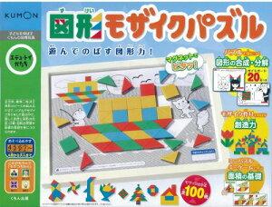【こちらの商品は取寄せになります】【4900円以上送料無料】図形モザイクパズル