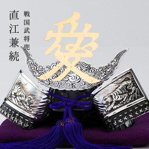 Livraison gratuite Mai poupées Naoe Kanetsugu casque